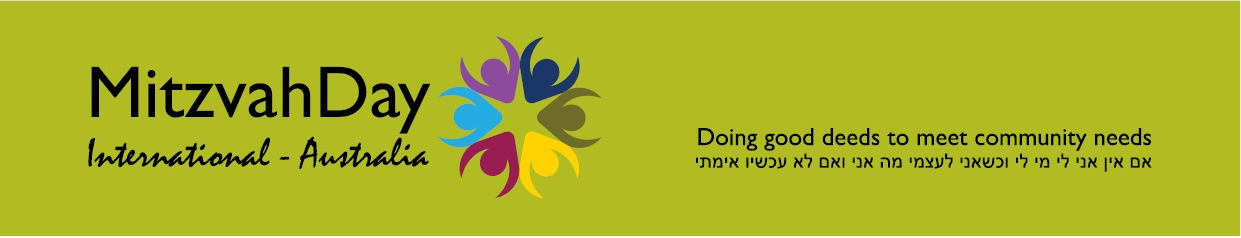 Mitzvah Day_Email Letter Head_green (New Logo)
